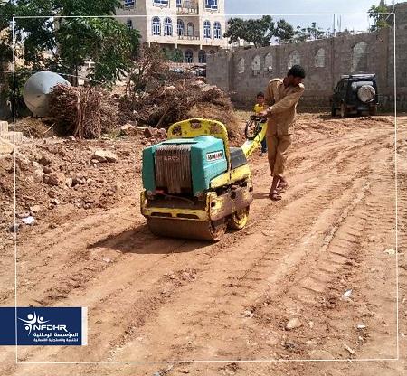 اعمال ردم شبكة الصرف الصحي -حارة ا لكهرباء مدينة الرجم محافظة المحويت