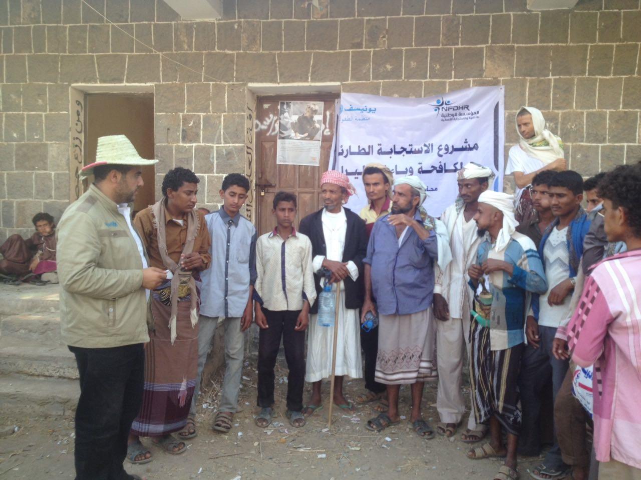 مشروع الاستجابة الطارئة لمكافحة وباء الكوليرا (صنعاء - ذمار - البيضاء)