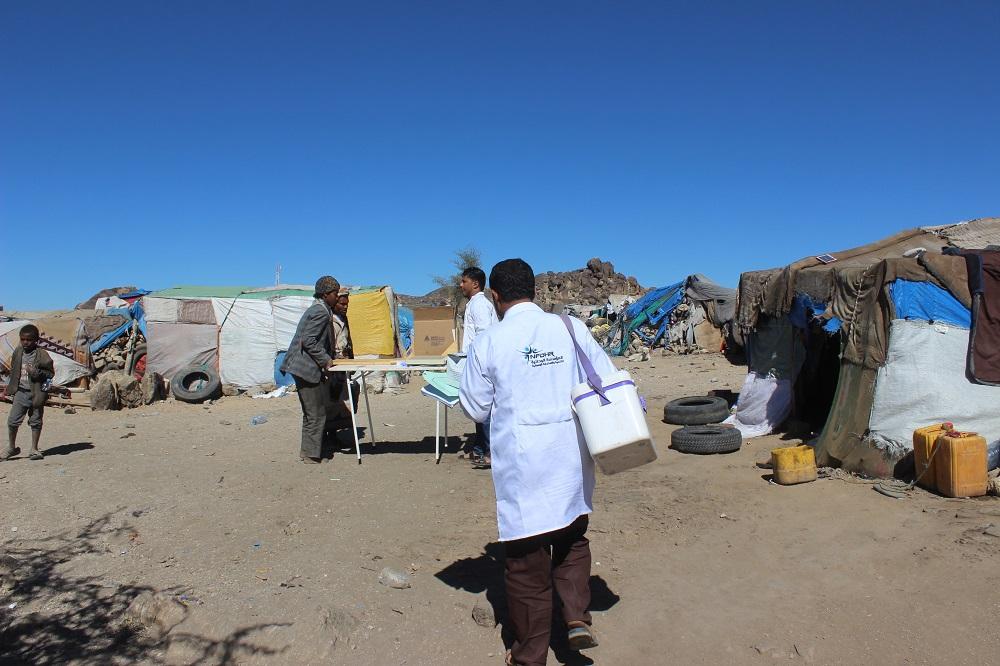 مشروع الاستدامة لخدمات الصحة والتغذية في محافظة البيضاء