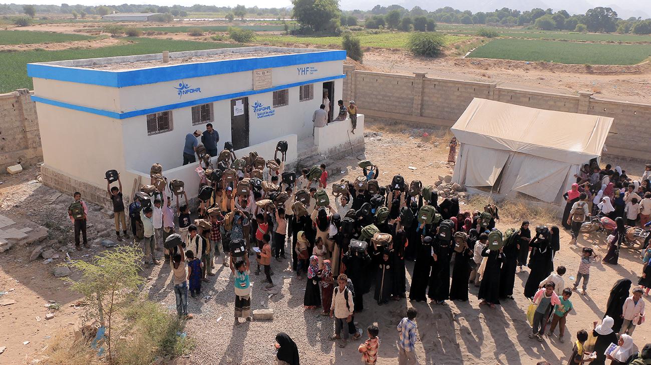 مشروع الاستجابة الطارئة لخدمات التعليم في محافظة الحديدة