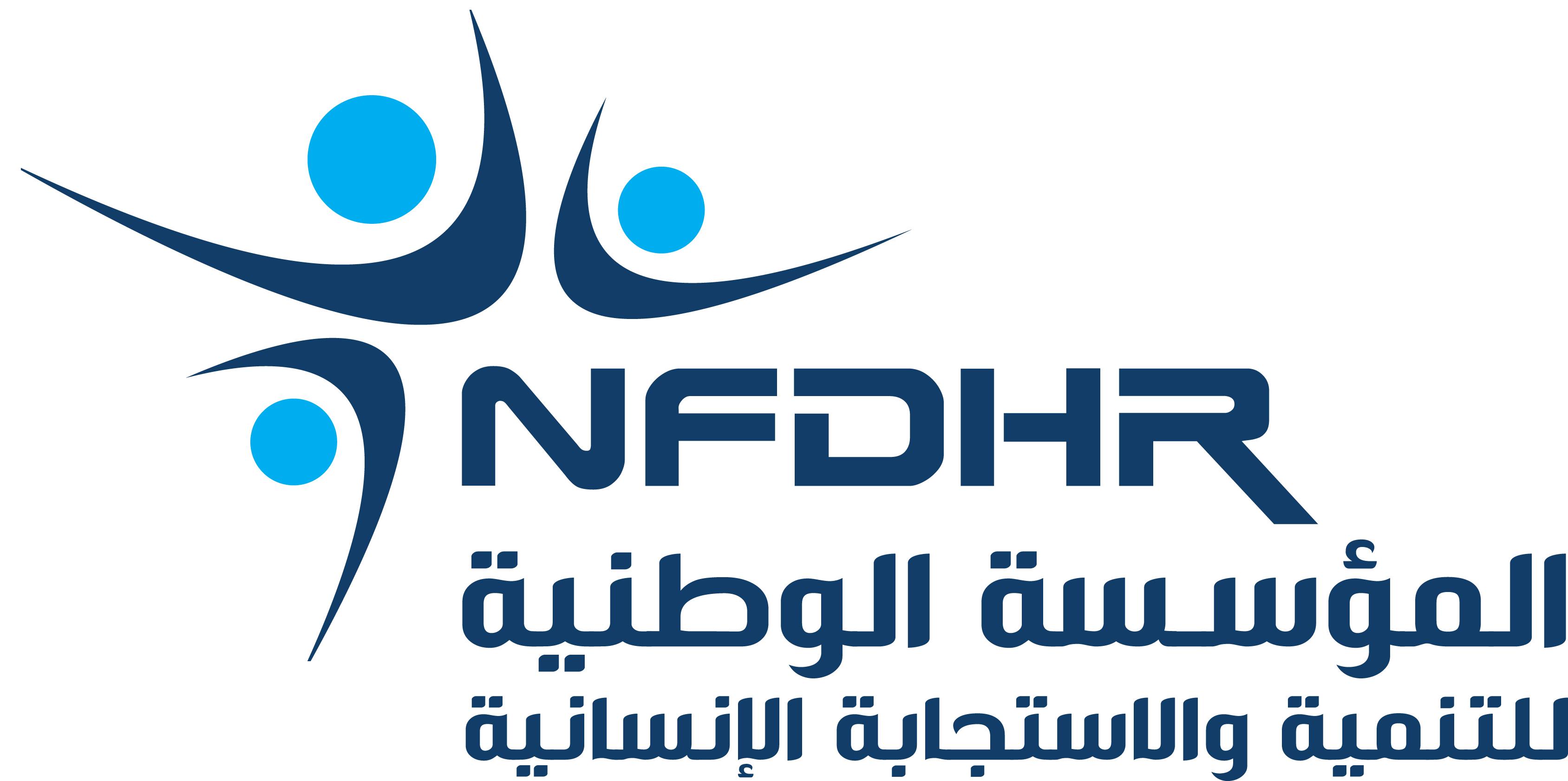 مشروع الاستجابة الطارئة في الصحة والتغذية للنازحين والمجتمعات المضيفة في محافظتي حجة والحديدة