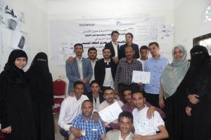 مشروع الاستجابة المتكاملة للطوارئ - مديريتي حرض وكعيدنه - محافظة حجة – 2014