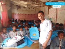 حملة اشتقت لمدرستي لدعم التعليم في مناطق الصراع - 2013/2014