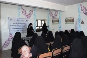مشروع التسويق الاجتماعي لخدمات الصحة الانجابية ووسائل تنظيم الأسرة ( 2 )