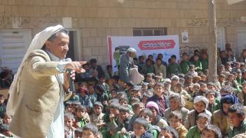 حملة العودة للمدرسة