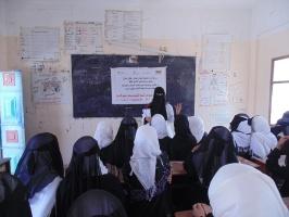 مشروع التسويق الاجتماعي لخدمات الصحة الانجابية (1)