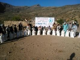 مشروع المساعدات الغذائية الطارئة صنعاء - حجة
