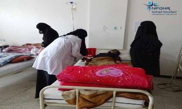 المؤسسة تستجيب للطوارئ الصحية وتفتتح أكبر مركز لمعالجة الكوليرا في البيضاء