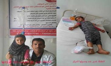 الطفلة غدير (تهزم) الكوليرا .. والحياة تبتسم لها من جديد.!
