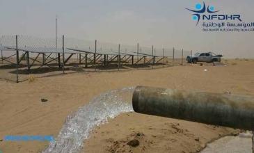 توفير مياه الشرب النقية لأكثر من 11 ألف شخص من أبناء الدريهمي بالحديدة