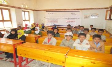 المؤسسة تسهم في استمرار العملية التعليمية في المتون