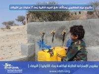 مشروع مياه المغفوري يستأنف ضخ المياه النقية بعد 7 سنوات من التوقف