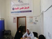 المؤسسة تعيد تشغيل مستشفى الامومة والطفولة في البيضاء